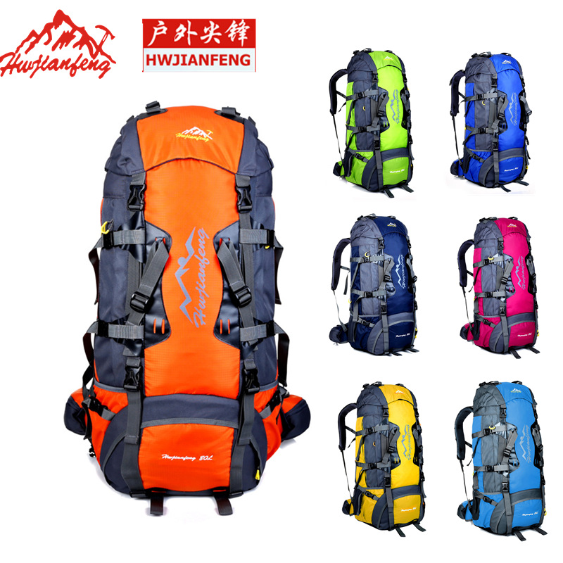 50L   Outdoor Mountaineering Bag Large Capacity Backpack Men And Women Travel Backpack Camping Bag 60L Camping Backpack... A5147 75l external frame support outdoor backpack mountaineering bag backpack men and women travel backpack a4809