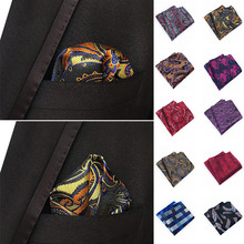 Fashion Luxury Mans Pocket Square Handkerchief  Silk Suit Jacquard Woven Hanky Paisley Design 25cm Wedding Party