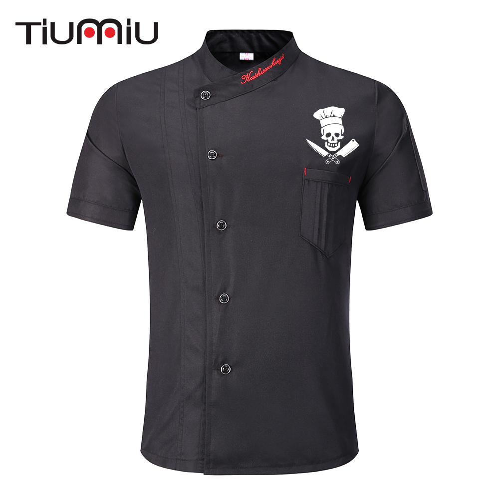Novelty Funny Skull Print Chef Uniform Kitchen Bakery Cafe Food Service Short Sleeve Breathable Cook Wear Waiter Jacket Overalls