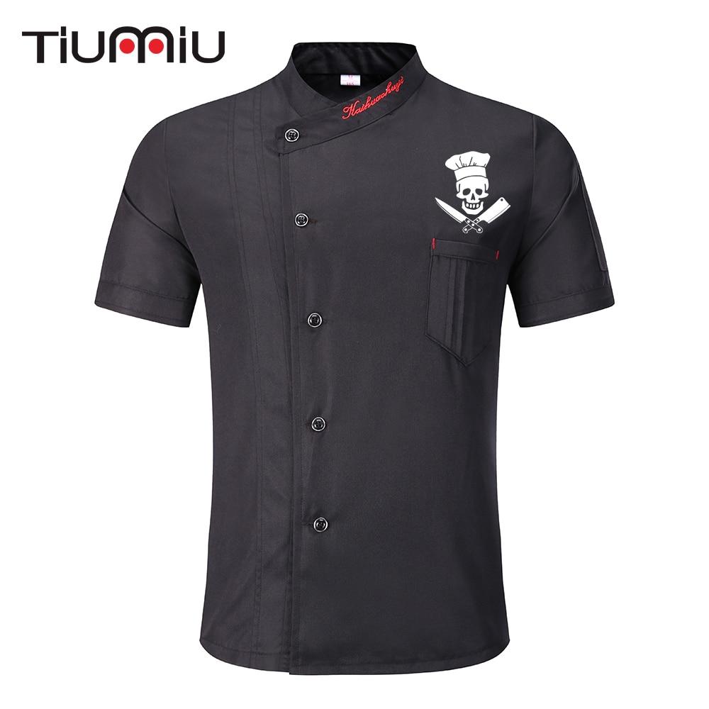 Novelty Funny Skull Print Chef Uniform Kitchen Bakery Cafe Food Service Short Sleeve Breathable Cook Wear Waiter Jacket Overalls