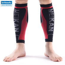 Cycling Leg Warmers Men and women Brand Sport Compression Socks Running Espinilleras Futbol Soccer Leg Protection Shin Guards