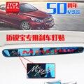 1 unid pegatina luz de Freno de metal de acero Inoxidable De freno montada lámpara de yeso decorativas Para Chevrolet Malibu 2012-2015