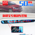 1pc  Stainless steel  Brake light metal sticker  High mounted brake lamp decorative plaster  For  Chevrolet  Malibu 2012-2015