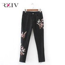 RZIV 2017 женские джинсы случайные сплошной цвет джинсы стрейч Цветы вышивка джинсы