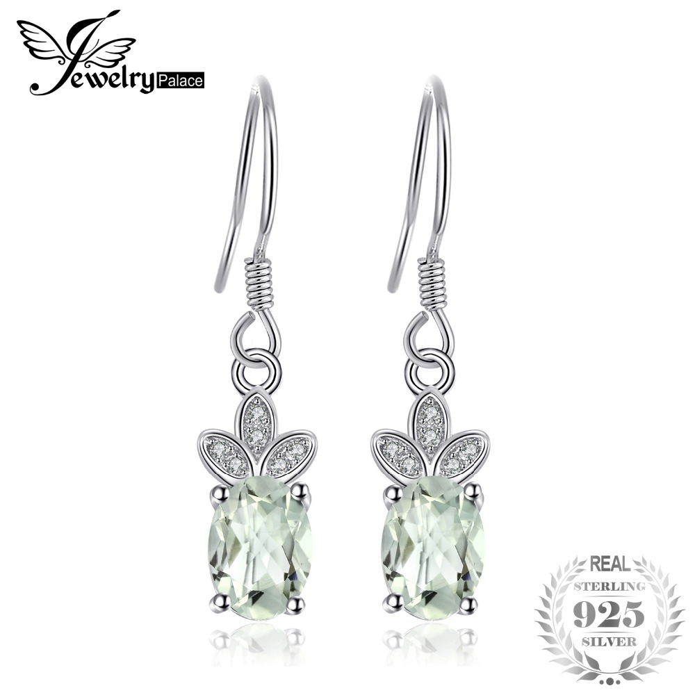 JewelryPalace Classic 1.9 ct Բնական կանաչ ամեթիստ - Նուրբ զարդեր - Լուսանկար 1