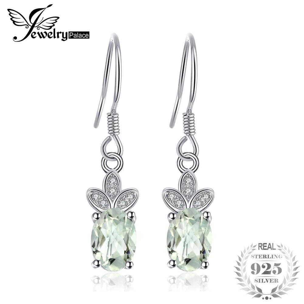JewelryPalace קלאסי 1.9 קראט טבעי ירוק אמטיסט - תכשיטים משובחים