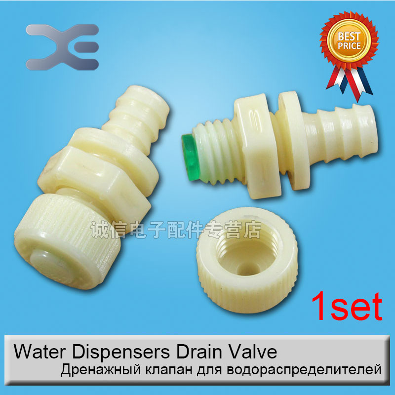 Drinking Water Blocking Drain Valve Plug Dispenser Accessories Effluent Silicone Plugs Water Dispenser Parts yj humidifier electric water bottle pump dispenser drinking water bottles suction unit water dispenser kitchen tools