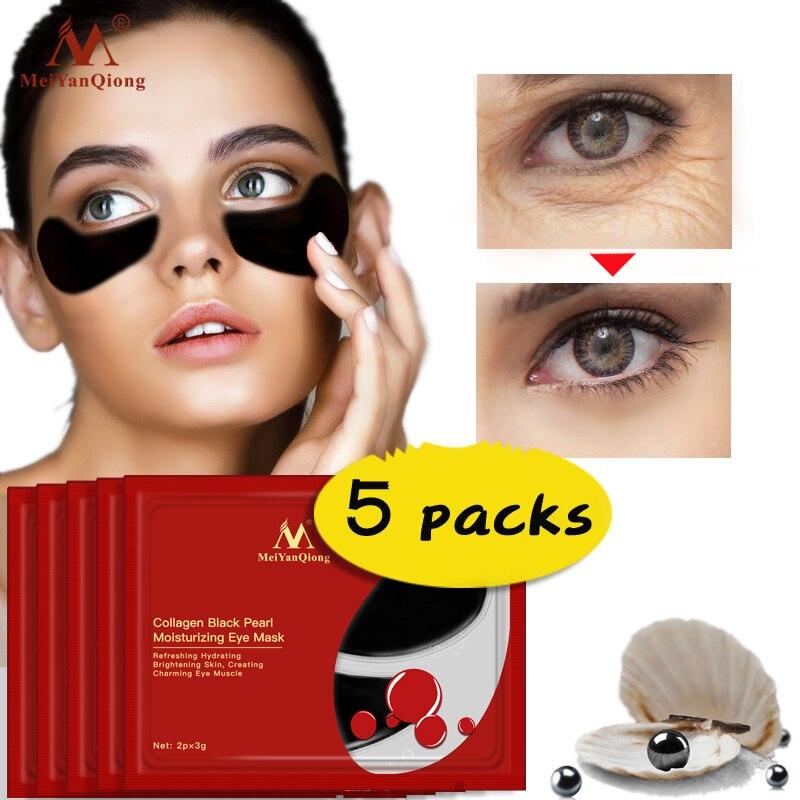 5pair 10pcs Black Pearl Serum Eye Mask Gel Eye Patches Sleep Masks Remover Dark Circles Anti