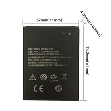 2019 Nieuwe 3.8V 2150 Mah Li3821T43P3h745741 Batterij Voor Zte Blade L5 Plus Mobiele Telefoon