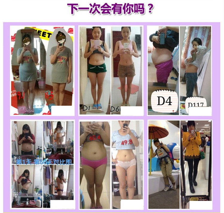 40pcs Belly Slimming Patch Weight loss diet pills Reduce cellulite Fat Burning burner Lose Weight Slim Patch emagrecimento 5
