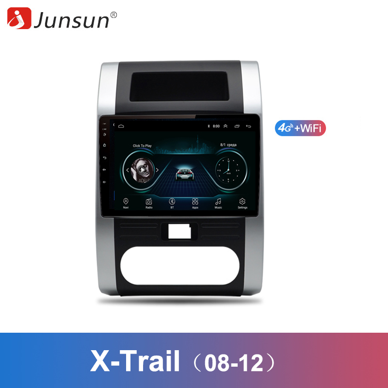 Junsun 2 Din Multimedia Video Player Android 8 1 GPS Navigation Radio for Nissan X Trail