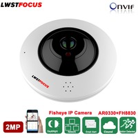 Panoramic Fisheye IP Camera Wifi IP Camera Built In Audio Full View Wide Angle 360 Degree