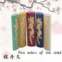Chinese Old Carving Tribal Dragon 5 Color Solid Calligraphy Ink Stick Chinese Traditional Ink Sticks Solid