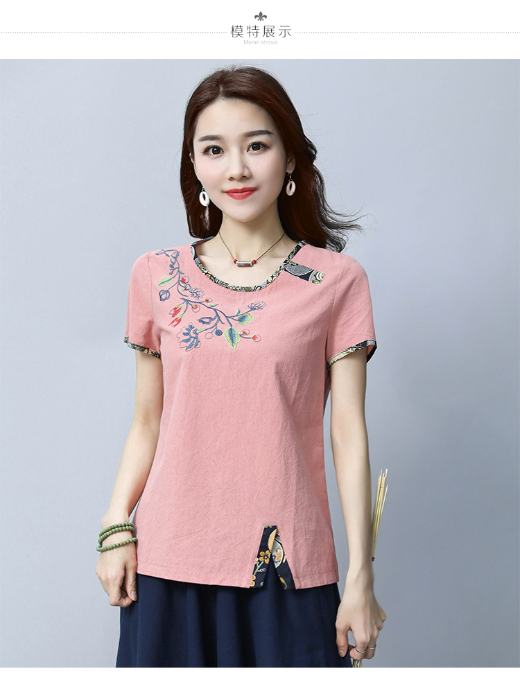 Embroidery women sweet floral embroidery T shirt o neck short sleeve black tees ladies summer casual brand tops camisetas 40