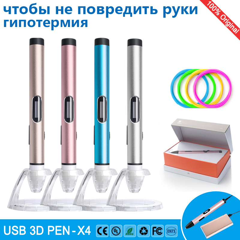 USB plug 3D pen low temperature version with PCL ordinary version with PLA ABS PCL 3D