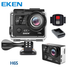 Original EKEN H6s Utral HD 4K Video Action Cam EIS Image Stabilization Ambarella A12 Chip Wifi Waterproof 14MP Mini Sport Camera(China)