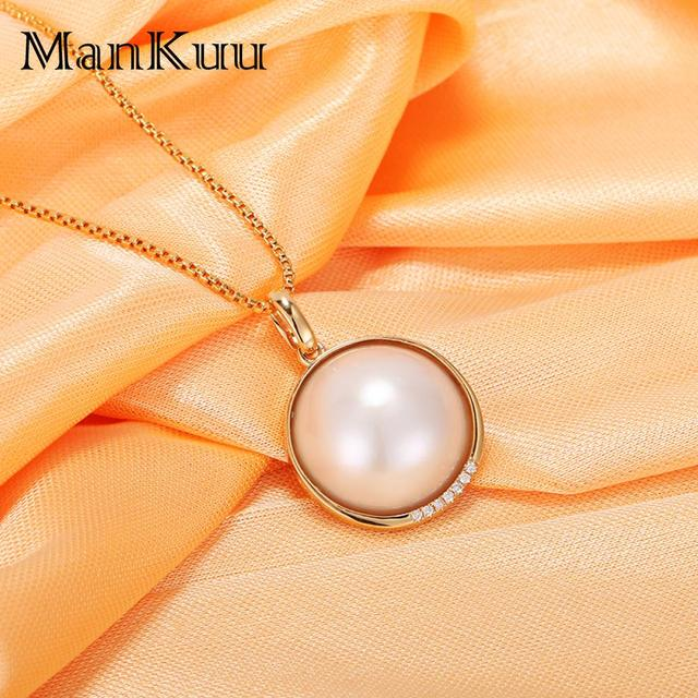 Natural Pearl Necklaces Decorate South Africa Diamond 18K Gold Necklace 18mm Round Freshwater Pearl Necklaces For Women 3