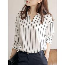 Woman Summer Shirt V Neck Long Sleeve Casual Striped Office Lady Work Blouse 2019 Spring Autumn Fashion Turn Down Collar Top(China)