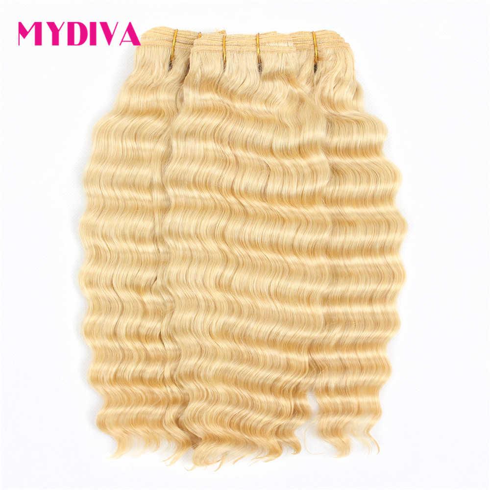 Бразильские пучки для плетения волос глубокая волна 613 медовые светлые пучки 30 дюймов не Реми человеческие волосы для наращивания 3 пучка предложения Mydiva