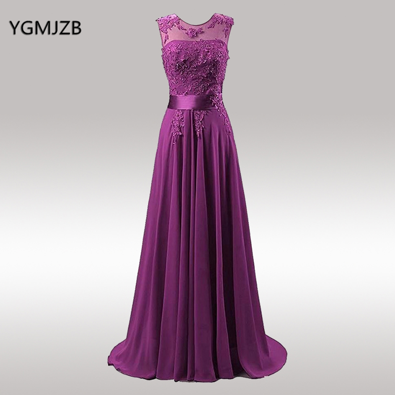 Long Purple   Bridesmaid     Dresses   2017 A Line Sleeveless Tulle Floor Length Women Formal Pary Gown Wedding Party   Dresses