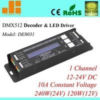 Free Shipping 12V 24V 1CH 10A DMX Decoder 240W Driver RGB Controller DE 8031