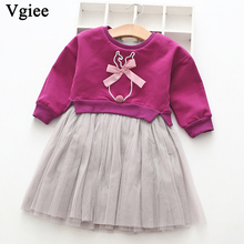 Vgiee Kids Dress for Baby Girls Dresses 2019 Autumn Party Princess Dress Full Patchwork Mesh Little Girl Clothing CC331