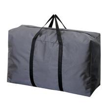 Дорожная Упаковка Кубики Оксфорд Большая складная сумка дорожная сумка для багажа портативная дорожная сумка T671