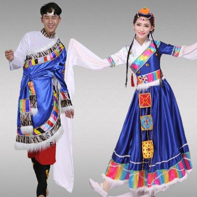 e0c548e330ce 2018 new Tibetan Dance Costume Tibetan costume sleeves adult male ...