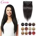 Extensiones De Pelo Natural Clip 16 To 26 Inches Clip Hair Extension Natural Hair Brazilian Virgin Hair Clip In Extension