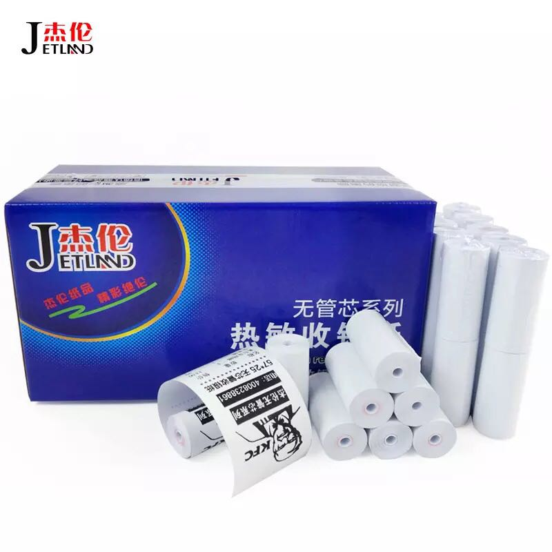 100 Rolls Jetland Thermal Paper 57 Mm X 25 Mm Coreless Mini Receipt Paper, 1 Carton