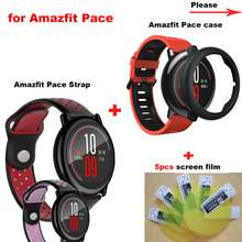 Купить с кэшбэком for Amazfit Pace Smart Watch Strap 22mm Silicone Pulsera Correa for Original Xiaomi Huami Amazfit Pace Bracelet Band Wrist Cases