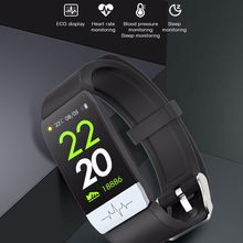 2019 New Smart Watch Heart Rate Monitor Blood Pressure ECG Q1S Sleep Fitness Tracker Fashion sports smart watch hot sale(China)