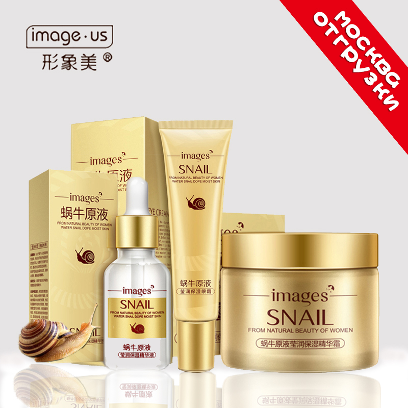 3 Pcs Snail Face Skin Care Set Day Cream/ Essence/ Eye Cream Anti Aging Repair Whitening Nursing Anti Dry Facial Snail Skin Set