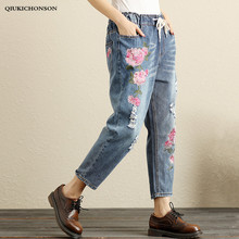 Flower embroidered jeans woman plus size loose vintage harem pants Elastic Waist Ankle-Length Washed Ripped Denim Pants Trousers summer national style embroidered vintage denim wide leg pants elastic waist woman casual loose pocket jeans ankle length pants