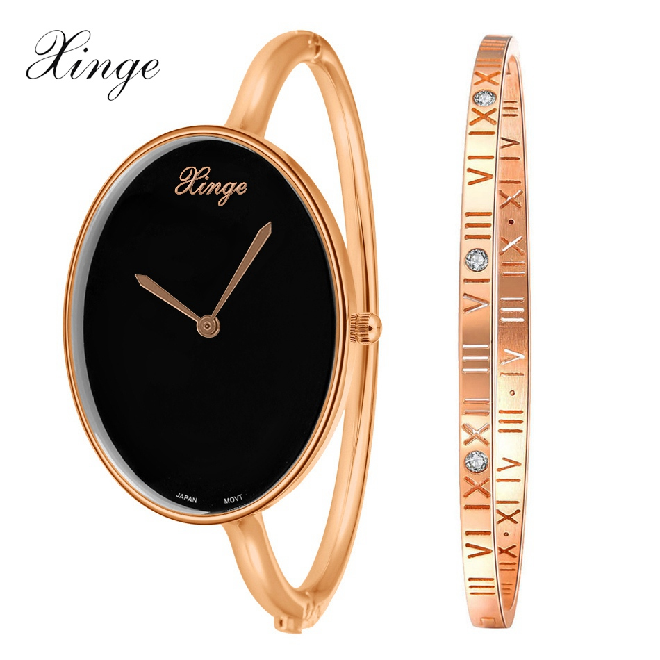 Xinge Top Brand Fashion Women Watches Rose Gold White Black Crystal Bracelet Wristwatches Set Women Gift Ladies Clock Watches natural brand new gold ceramic watches shell white dial water resistant rose crystal ladies bracelet watch fw830v free gift box