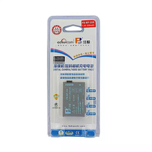 BP-208 литиевые батареи пакет BP 208 цифровой Батареи для камеры Canon DC22 dc220 dc230 DC40 DC50 dc51 dc95 elura100 fvm300 DC22