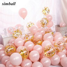 10pcs/lot Pink Gold Balloons Confetti Set Birthday Party Balloon Anniversary Wedding Balloon Decoration Gift for Wedding Guests(China)