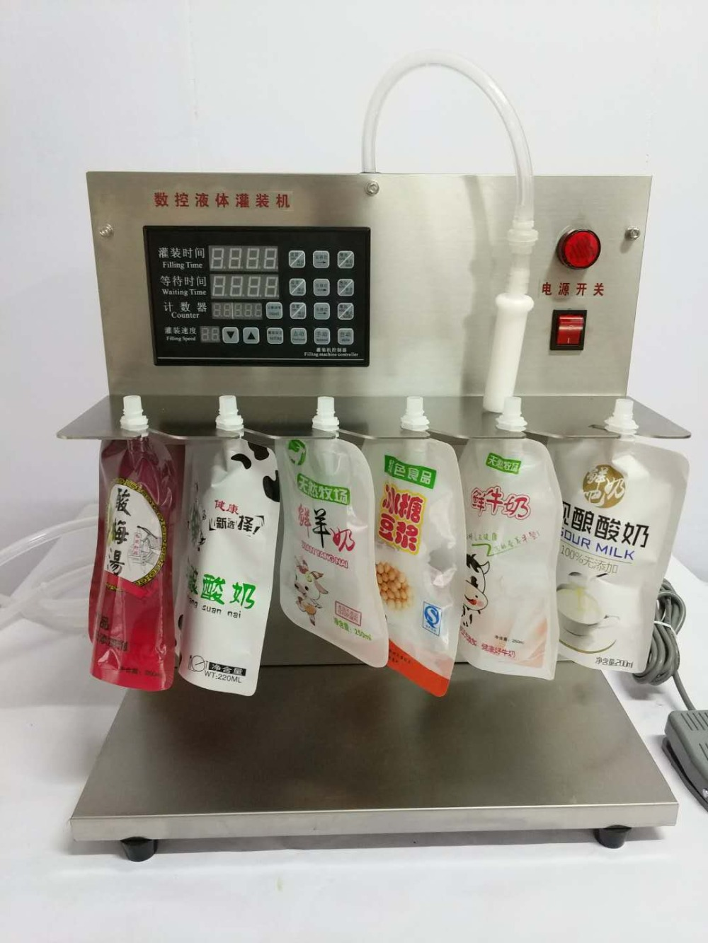 3L/MIN Small electric suction nozzle stand bag soybean milk plum tea juice soy milk beverage liquid filling machine