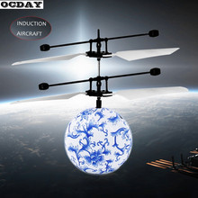 LED Remote Control Ball Flying RC Drone Helicopter Infrared Induction Mini Aircraft With Porcelain Lighting Toy For Kids
