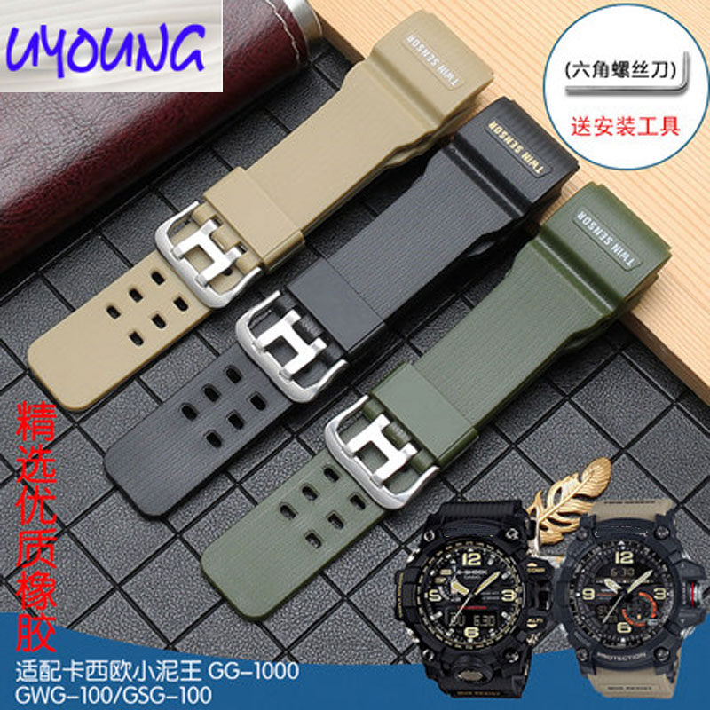 Rubber Silicone Strap Adapted to CSO G SHOCK Small Mud King GG-1000/GWG-1000-1A watch band for man image