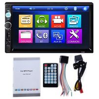 7010B 2 Din Car Video Player DVD 7 inch LCD Touch Screen Bluetooth FM Radio MP5 Player with 720P Camera