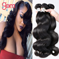 Cambodian Virgin Hair 4 bundles Cambodian Body Wave Virgin Hair 100% Virgin Cambodian Body Wave Cheap Hair Wet And Wavy Weave 1B