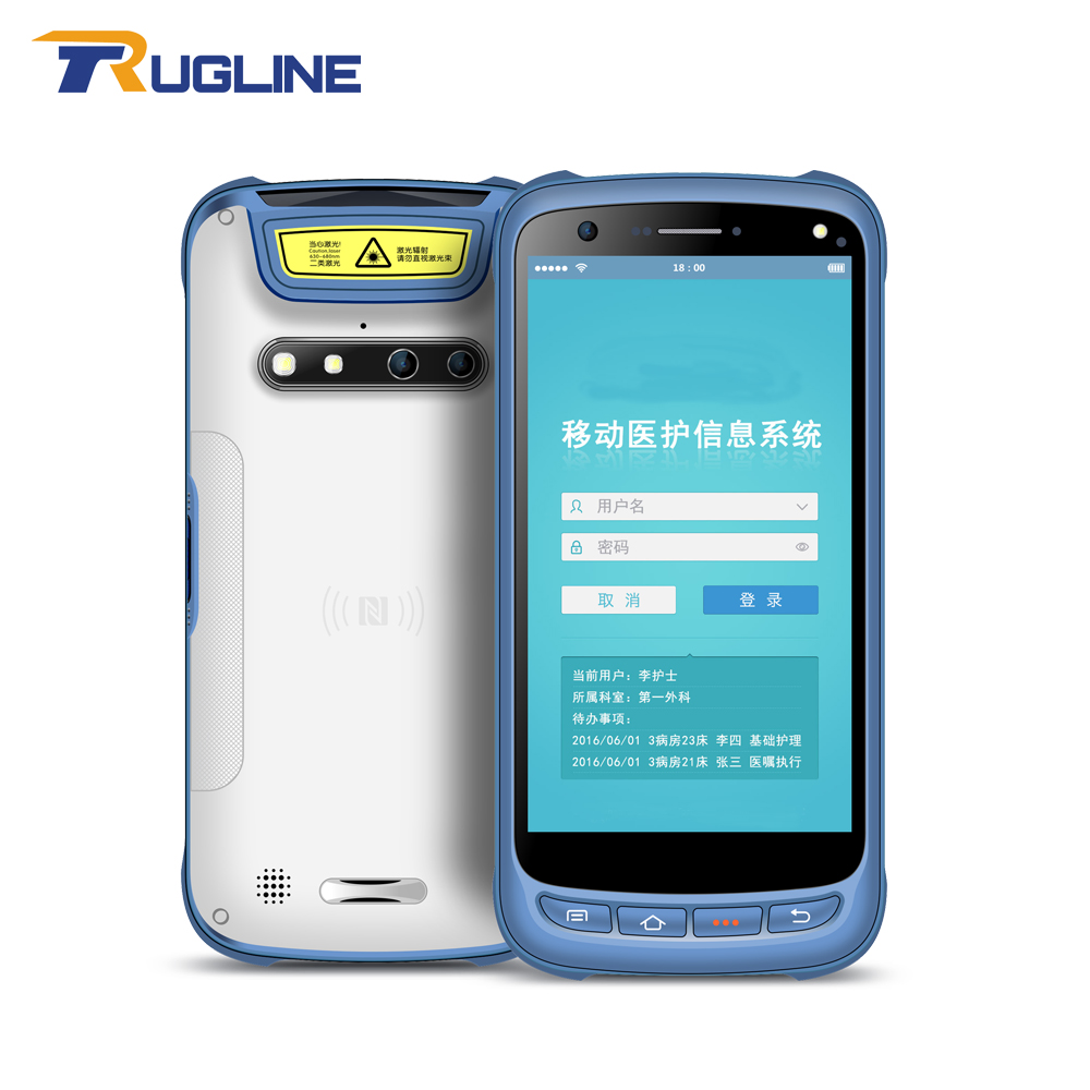 Rugged 4G Handheld PDA Android 6 0 Data Terminal Touch Screen 2D Barcode Scanner Wireless Wifi