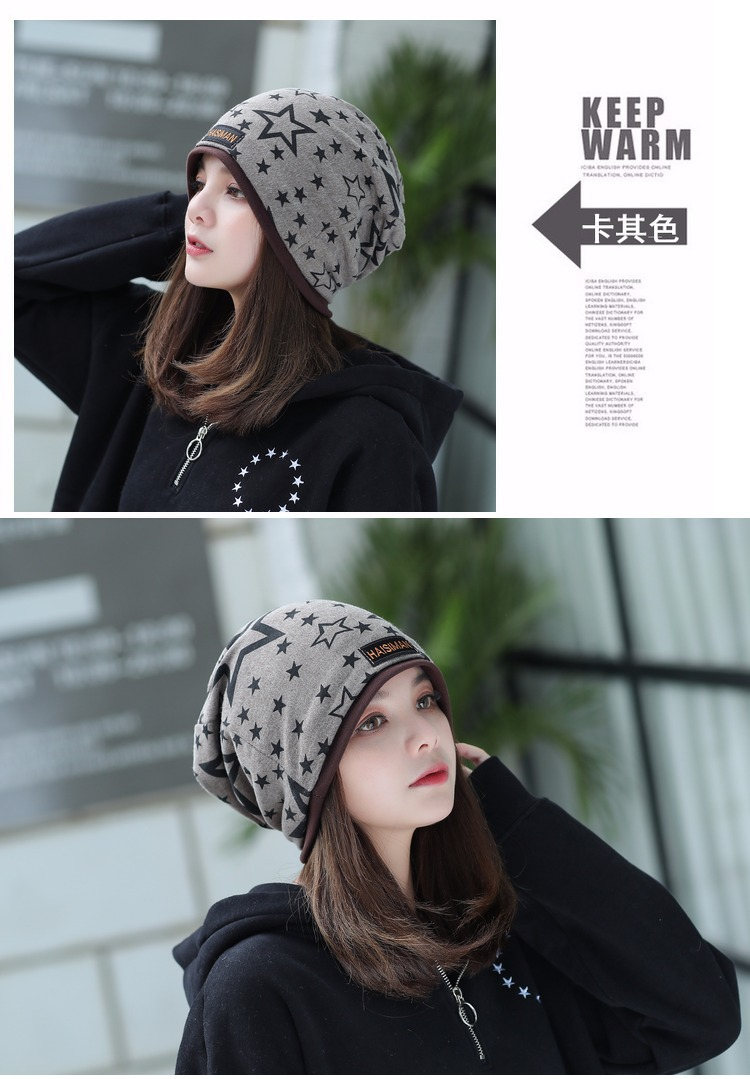 27a212e5745 New Casual Crochet Children Hats Infant Caps Autumn Winter Baby Beanies  Toddlers Boys and Girls Cap Kids Hat Scarf Collars USD 3.99