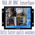 ZGYNK/8 polegada Estrutura Aberta do monitor Industrial/metal monitor com VGA/AV/BNC monitor