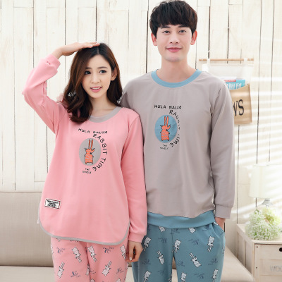 New Lovers/' 100/% Cotton Sleepwear Pajamas Long Sleeve Nightwear Home clothes