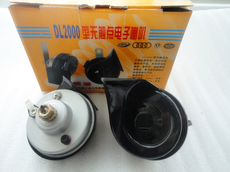For Gallops MAZDA 6 b70 b50 m3 snail horn MAZDA 6 speaker