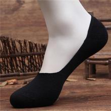 1 Pair Men's Sock Slippers Bamboo Fibre Non-slip Silicone Invisible Boat Socks Spring Summer Fashion Male Ankle Socks