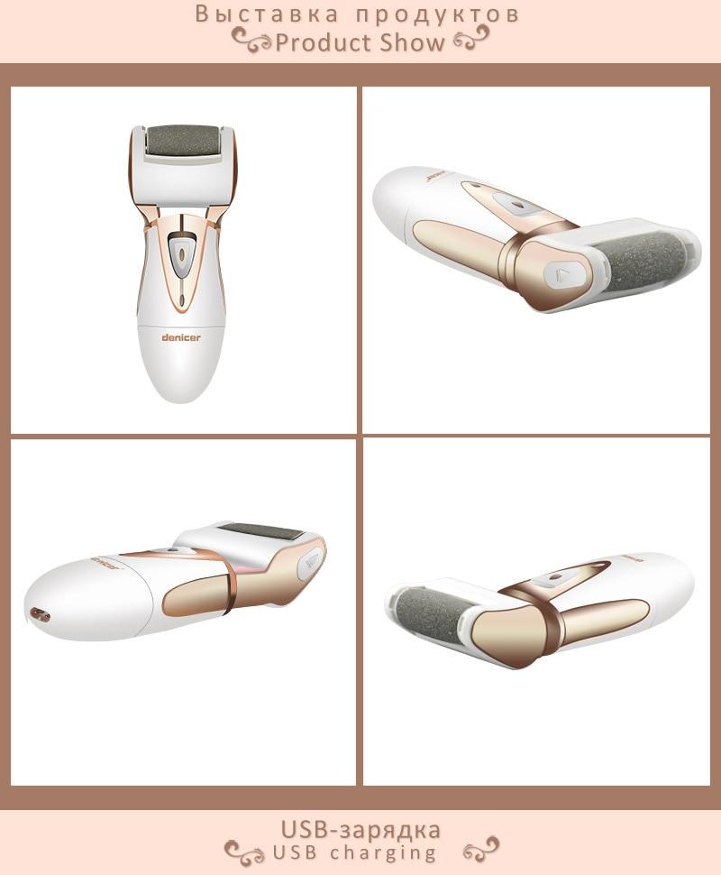 Перезаряжаемый педикюрный инструмент для удаления мозолей машина Электрический педикюр пилка для ног мощный педикюр инструмент для ног+ подарок
