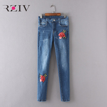 RZIV 2017 feminine informal pure coloration flowers embroidered denims